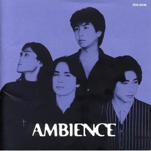 AMBIENCE 歌手頭像