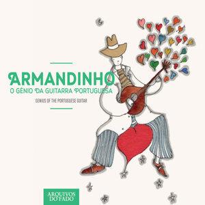 Armandinho 歌手頭像
