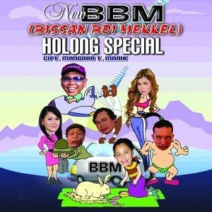 Bbm 歌手頭像