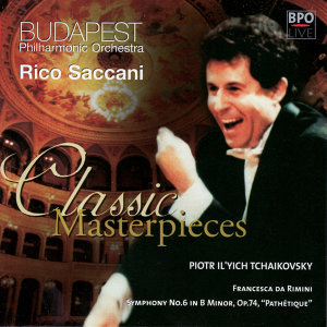 Budapest Philharmonic Orchestra 歌手頭像