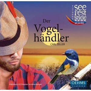 Dagmar Schellenberger 歌手頭像