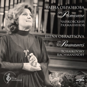 Elena Obraztsova