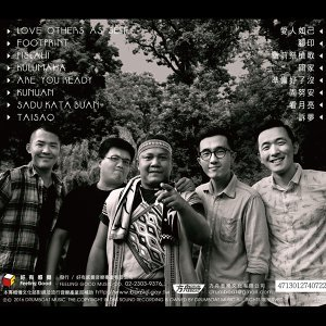 馬詠恩與農男樂團 (Tulbus Mangququ & Bunun Warriors) Artist photo