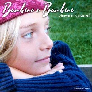 Giovanni Caviezel 歌手頭像