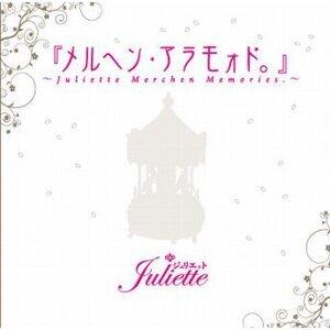 Juliette 歌手頭像