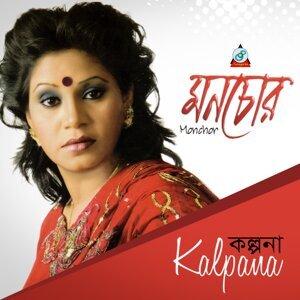 Kalpana 歌手頭像