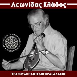 Leonidas Klados 歌手頭像