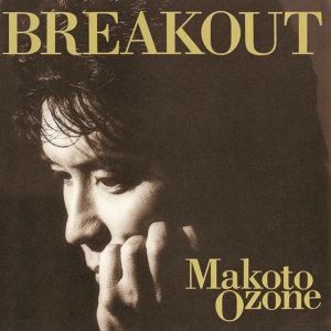 Makoto Ozone 歌手頭像