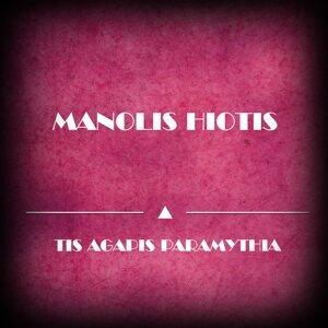 Manolis Hiotis 歌手頭像