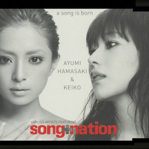 濱崎步+Keiko (Ayumi Hamasaki+Keiko)