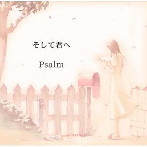 Psalm 歌手頭像