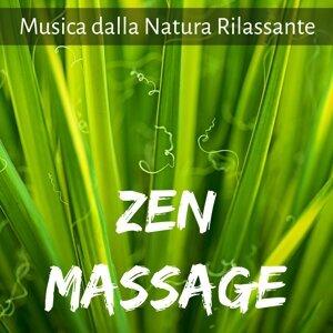 Ninna Nanna Sogno & Meditazione Profonda & Musica per massaggio Artist photo