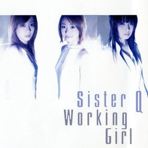 Sister Q