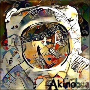 Akinoboa Artist photo