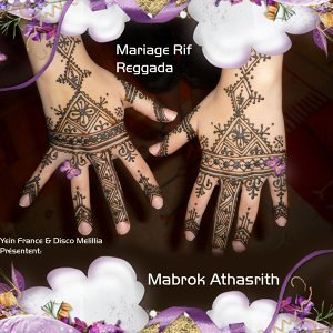 Mariage Rif Reggada Artist photo