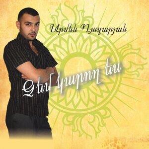 Armen Ghazaryan Artist photo