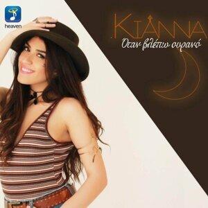 Kianna Artist photo