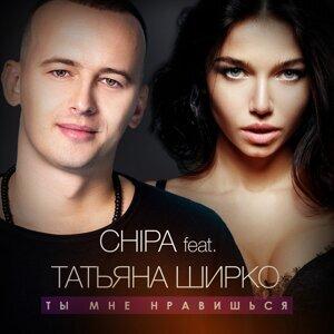CHIPA Artist photo