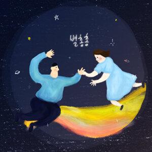 Marychou feat. Soyoungyi Artist photo