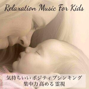 赤ちゃん寝る & スパ リラックス 瞑想 Dreams & リラクゼーション Guru Artist photo