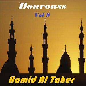 Hamid Al Taher Artist photo