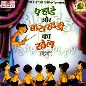 Vaishali Samant 歌手頭像
