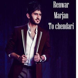 Renwar Marjan Artist photo