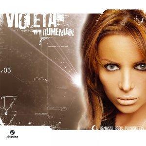 Violeta 歌手頭像
