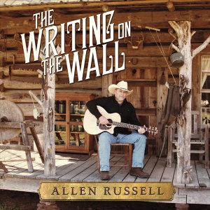 Allen Russell Artist photo