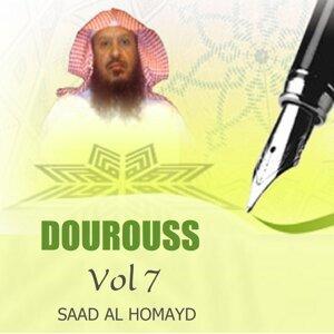 Saad Al Homayd Artist photo