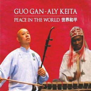 Guo Gan, Aly Keita Artist photo