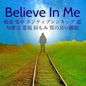 スパ リラックス 瞑想 Dreams & スパ リラクゼーション & レイキ Artist photo