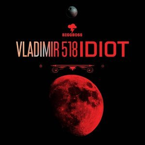 Vladimir 518 歌手頭像