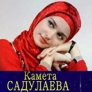 Kameta Sadulaeva Artist photo