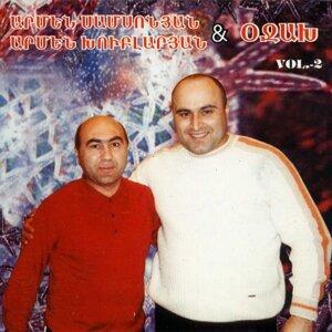 Armen Khublaryan, Armen Samsonyan Artist photo