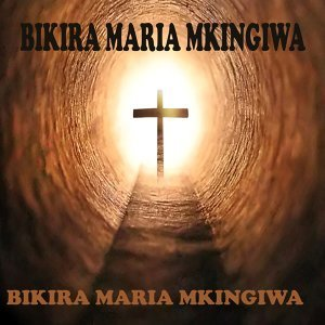 Bikira Maria Mkingiwa Artist photo