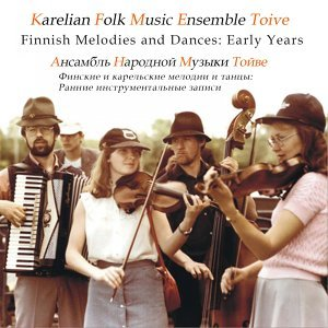 Karelian Folk Music Ensemble Toive Artist photo