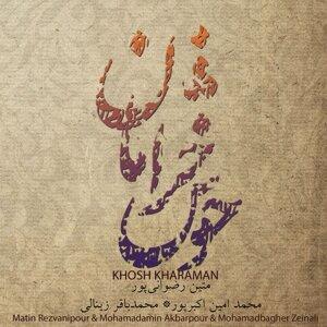 Matin Rezvanipour, Mohamadamin Akbarpour, Mohamadbagher Zeinali Artist photo