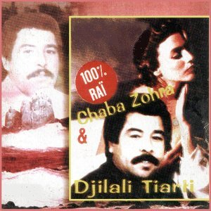 Chaba Zohra, Djilali Tiarti Artist photo