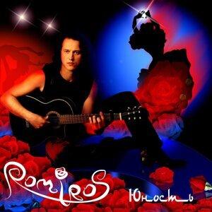 Romiros Artist photo