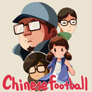 Chinese Football Artist photo
