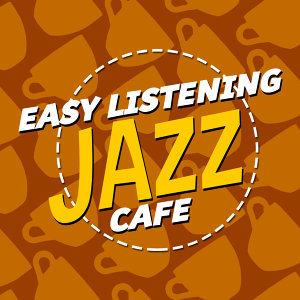 Easy Listening Cafe 歌手頭像