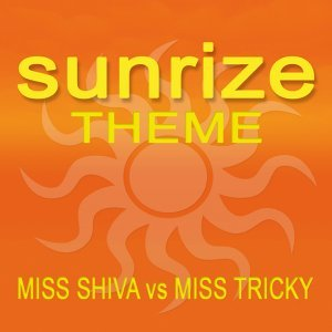Miss Shiva, Miss Tricky Artist photo