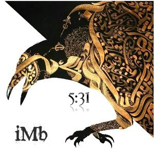 IMB Artist photo