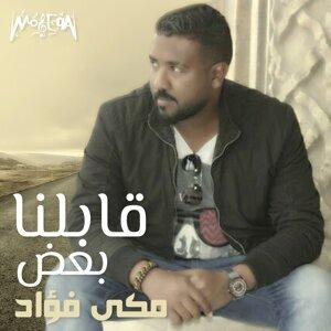 Mekki Fouad Artist photo