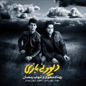 Behnam Safavi, Shahab Ramezan Artist photo