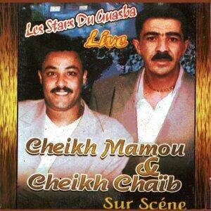 Cheikh Mamou, Cheikh Chaïb Artist photo