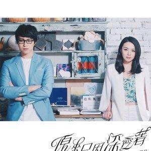 吴业坤 & 王灏儿 (Kwan Gor & JW) Artist photo