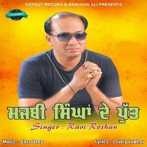 Ravi Roshan Artist photo