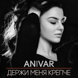 Anivar Artist photo